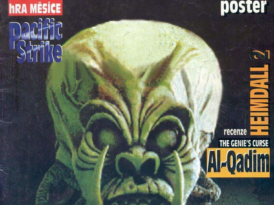 Score #8 (Srpen 1994)
